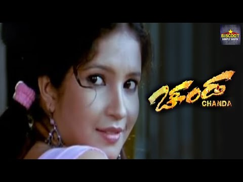 Chanda Kannada Full Movie HD | Comedy | Vijay, Shubha Pooja | Latest Upload 2016