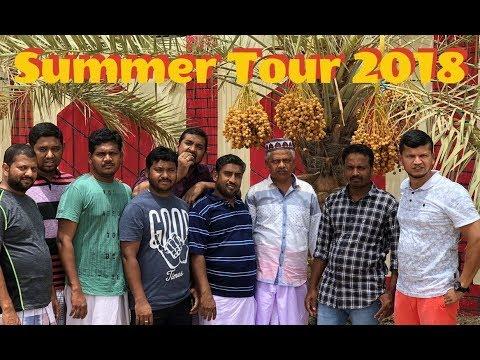Summer Tour 2018 - Khor Fakkan Beach
