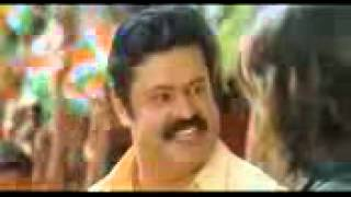 Watch malayalam movie rashtram online dating