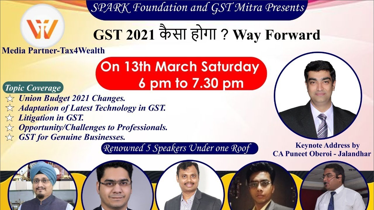 Watch live on 13th Mar our GST Discussion on