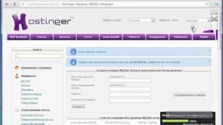 Установка Joomla 2.5 на бесплатный хостинг Hostinger(, 2013-01-02T17:11:00.000Z)