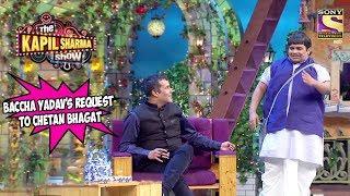 Baccha Yadav's Request To Chetan Bhagat - The Kapil Sharma Show