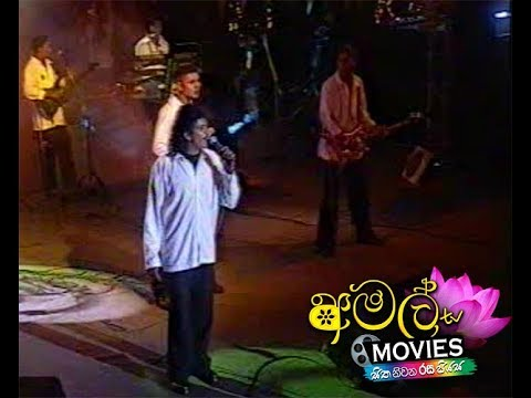 Flashback Live Musical Show 2003 - Full Show