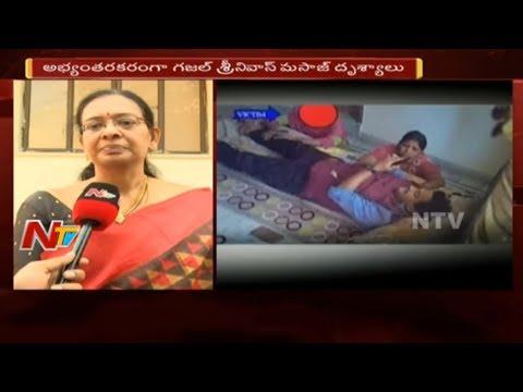 Women Union Leaders Fire on Ghazal Srinivas || NTV