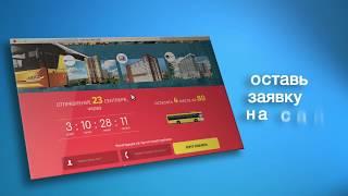 видео Купить строительную туру: от 9 000 рублей. Cтроительная вышка: доставка и сборка Барнаул