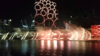 dubai dancing fountain I will always love you