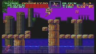 Super Castlevania 4 60 FPS 720p HD