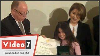 الطفلة مريم حسن تحصد جائزة خاصة عن فيلم