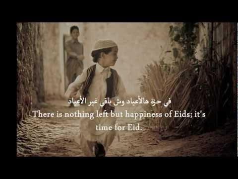 New Eid nasheed (Eng subs)   نبض السعد - عمر السندي   Omar al Sindi