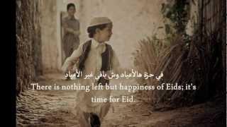 New Eid nasheed (Eng subs) | نبض السعد - عمر السندي | Omar al Sindi