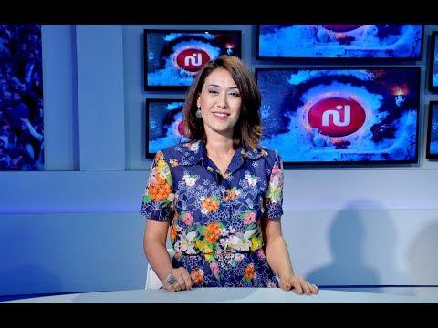 Nessmet Romdhan Du vendredi 25  Mai 2018 partie 2 - Nessma Tv