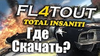 видео FlatOut 4 скачать торрент