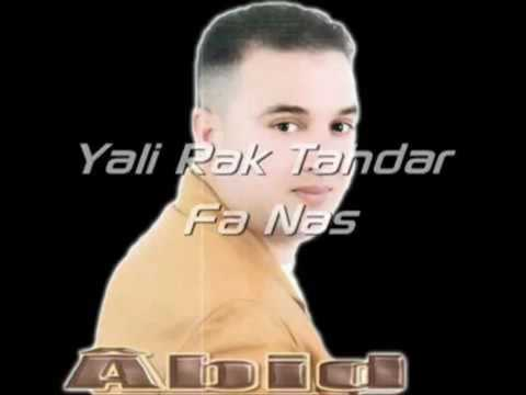 music abid ray hari hari mp3