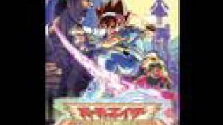 "Virtua Quest - ""Yuuki"" Opening Theme"