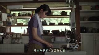 YUI領軍【FLOWER FLOWER】/ 夏 (橋本愛主演《小森食光/夏秋篇》電影主題曲) YUI 検索動画 12