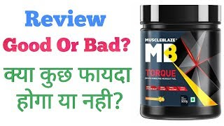 MuscleBlaze Torque Review | Pre Workout Drink Review | Hindi | Fitness Facts