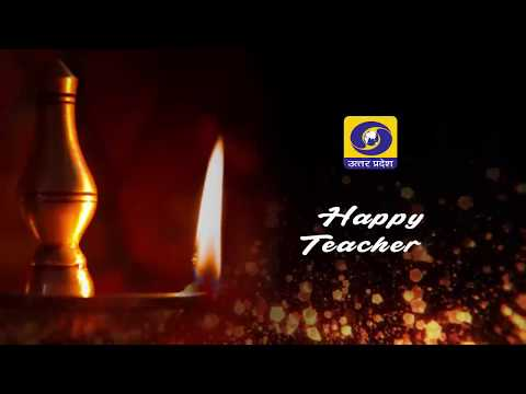 Greetings on Teacher's Day to Bharat Ratna Dr. Sarvepalli Radhakrishnan