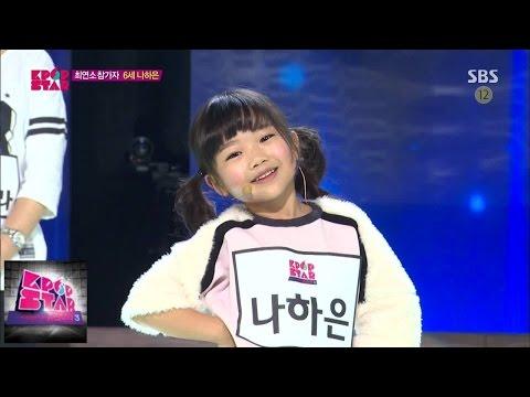 나하은 - 소녀시대/이승철 @K팝스타 시즌4 6�28