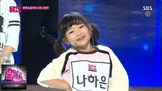 나하은 - 소녀시대/이승철 @K팝스타 시즌4 6회141228