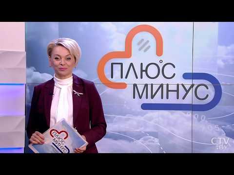 Погода на неделю. 28 октября - 3 ноября 2019. Беларусь. Прогноз погоды