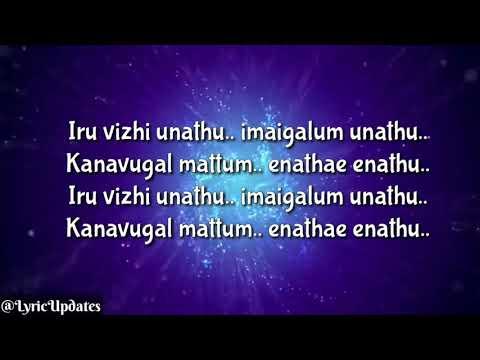 Iru Vizhi Unadhu Lyrics | Minnale | Harris Jayaraj