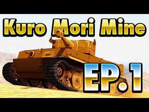 Kuro Mori Mine Mission (highlights) Ep.1...