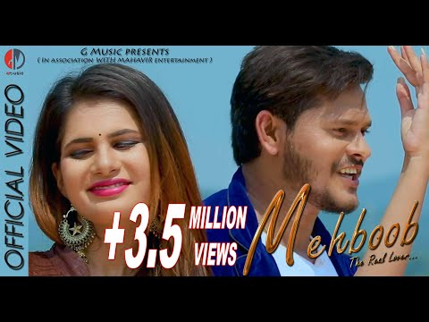 Mehboob | Tu Mora Mehbooba | Arjun | Manaswini | Romantic Song | Official Video | G Music.
