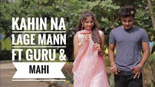 Kahin Na Lage Mann Short Film Qismat _ guru_Mahi_Creation