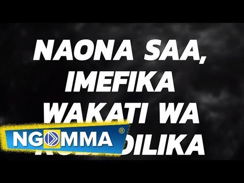Maisha / About The Money –  – 20moreDays (official lyric video 2017)