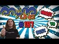 Comic Uno Episode 197 (The Defenders #1, Dark Days The Forge #1, and More)