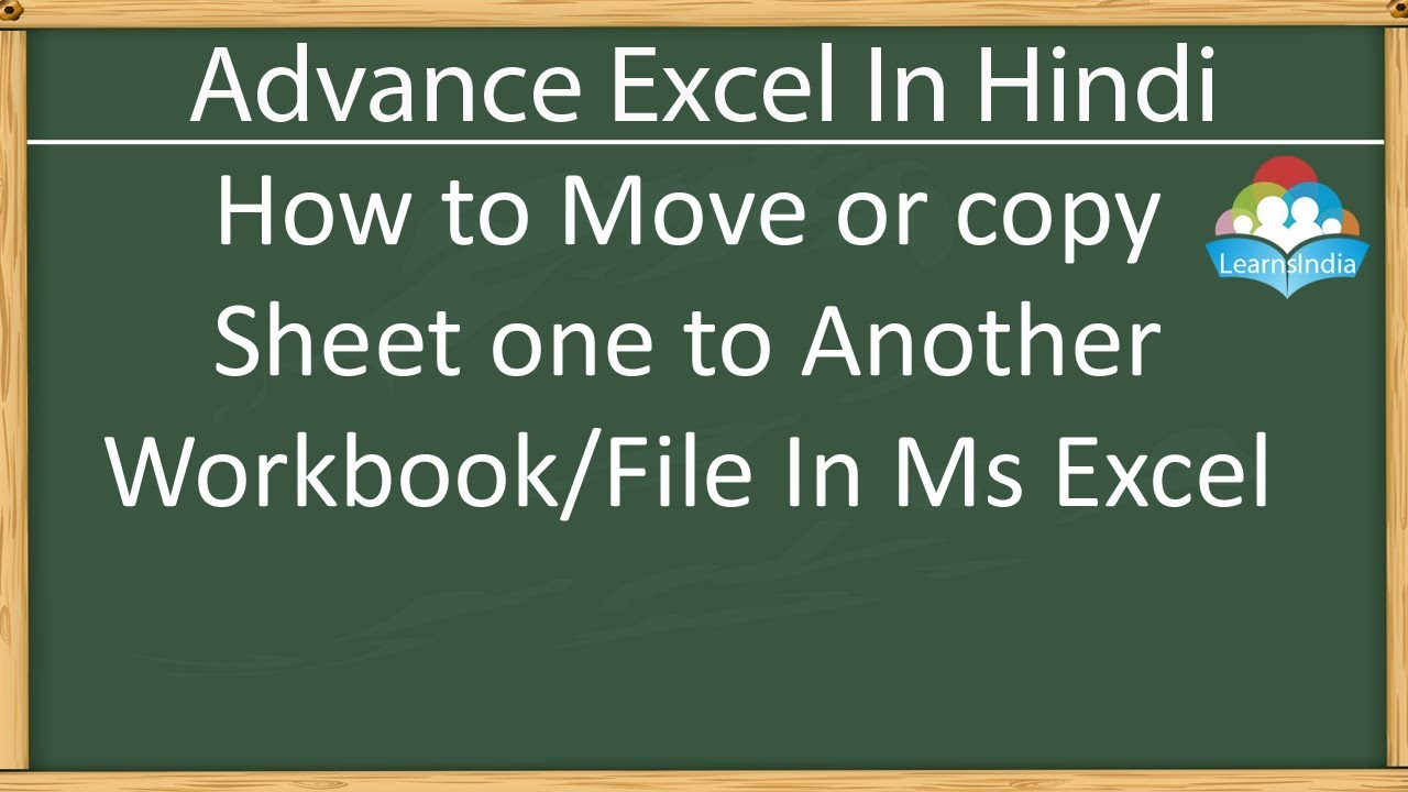 How to Move or copy sheet one to another workbook/File In Ms Excel ...
