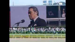 2013年5月26日。 日本ダービーの大観衆中で独唱された西田敏行さんの君...