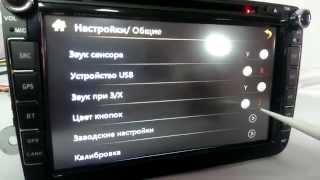 штатная автомагнитола для volkswagen passat b6 b7 cc golf polo