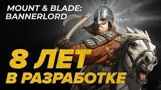 Обзор игры Mount & Blade II: Bannerlord в раннем доступе