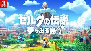 The Legend of Zelda Link's Awakening OST - The Shadow Nightmares : Extended