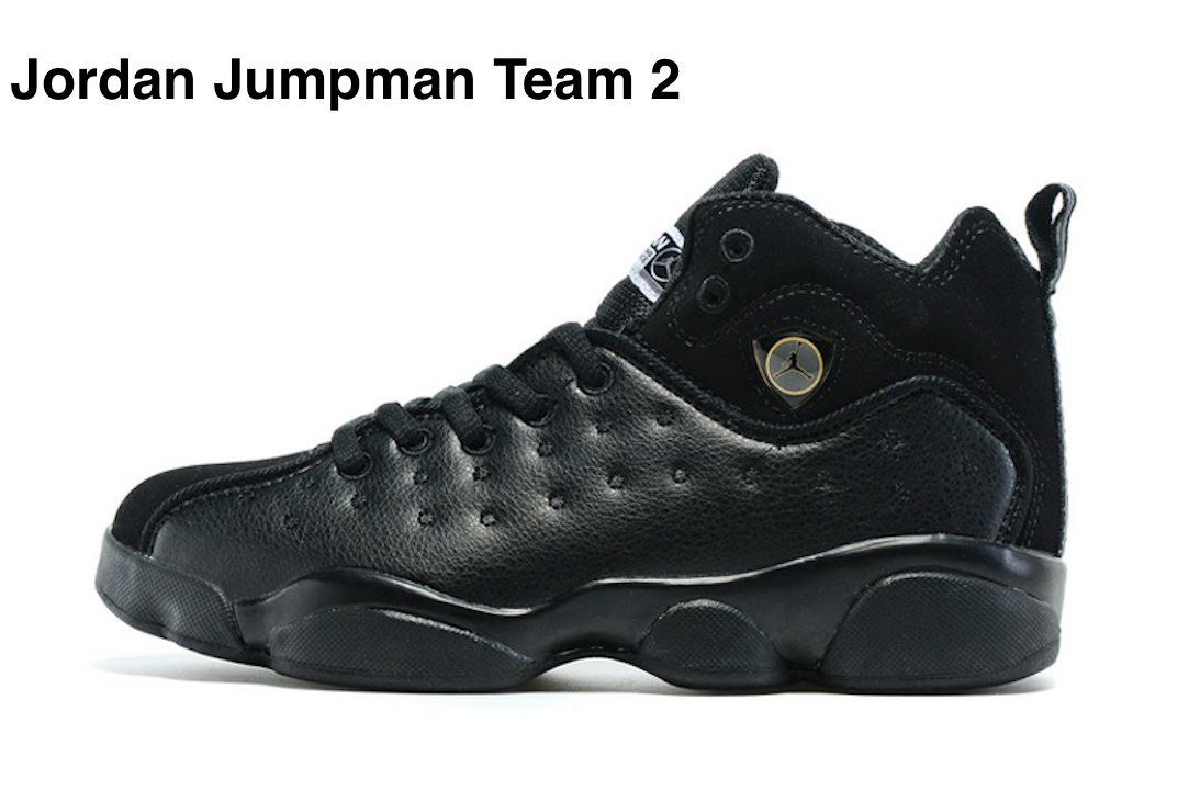 Jordan Jumpman Team II - YouTube