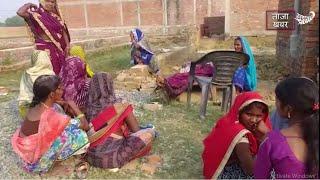 जिला वाराणसी में काम पर गए 40 वर्षीय व्यक्ति के जान की गुत्थी कैसे सुलझेगी?  | KhabarLahariya