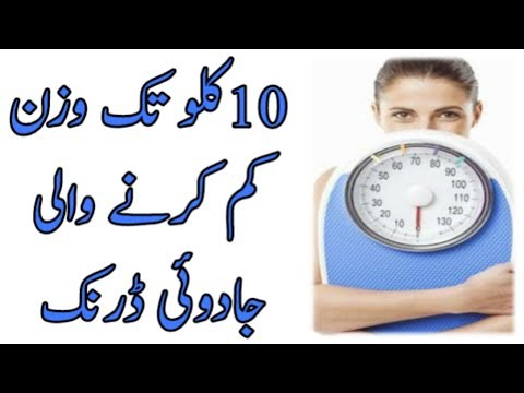 Watch How to Lose 10kg Weight in 10 Days Without Exercise | Weight Lose Tips in Urdu/Hindi