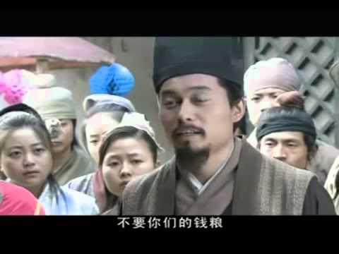 30 Su Tong Po
