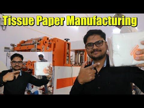 Tissue Paper Making Business टिशू पेपर बनाने का बिज़नेस