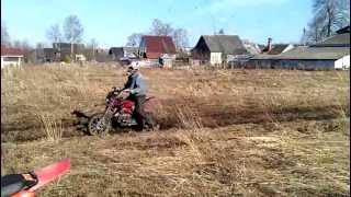 IRBIS TTR 125 MOTO PICNIC