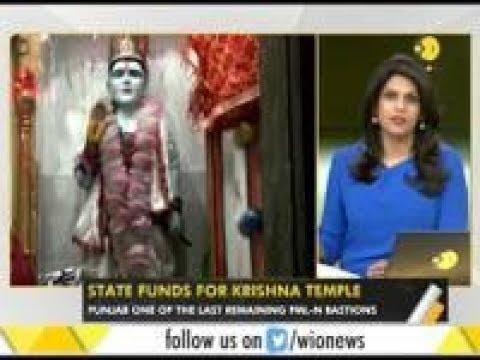 WION Gravitas: Pakistan government renovates Krishna temple in Punjab province