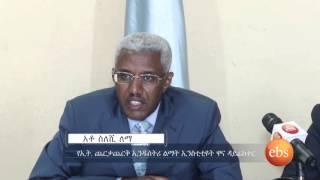 Origin Africa 2015 Textile and Apparel Exhibition To Be Held In Addis Abeba - ኦሪጅን አፍሪካ የጨርቃጨርቅ እና የ
