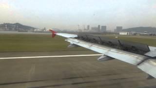 Thai AirAsia A320 HS-ABC landing Macau MFM