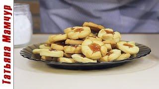Курабье Бакинское песочное печенье из СССР.