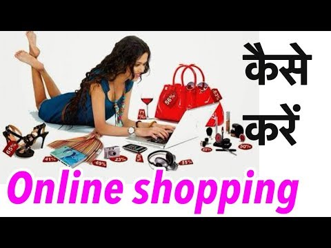 How To Do Online Shopping In India, Pakistan, Worldwide 🌍 | JSuper Kaur