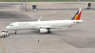 Philippin Airlines(PR/PAL) Airbus A321-231 PR-C9901.