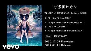 """""""「光 –Ray Of Hope MIX–」(REMIXED BY PUNPEE) ゲームソフト『キングダ..."""