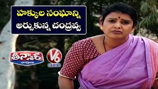 Chandravva Fires On NHRC | Conversation With Radha | Teenmaar News | V6 Telugu News