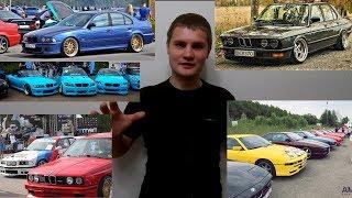 Приглашаю подписчиков на встречу BMWFestival